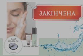 sale-offer-gitf-ukr
