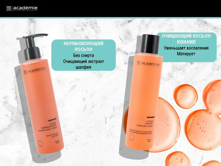 https://academie.com.ua/cosmetics/for-face/product-categories/cleansers-toners/