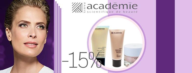 Скидка на косметику Academie 15% к 8 марта