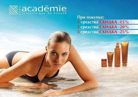 Купить косметику Academie Bronzecran